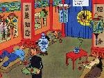 Tintin th tintin14 jpg