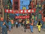 Tintin th tintin7 jpg