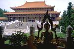 architecture asiatique P 1 2396 JPG