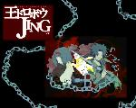 King of bandit jing King of bandit jing2146wp2 8  jpg