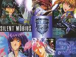 silent mobius silent mobius 11 jpg