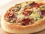 pizza pizza 5 jpg