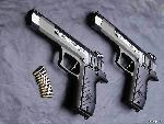 arme armes  2 jpg