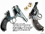 arme armes  7 jpg