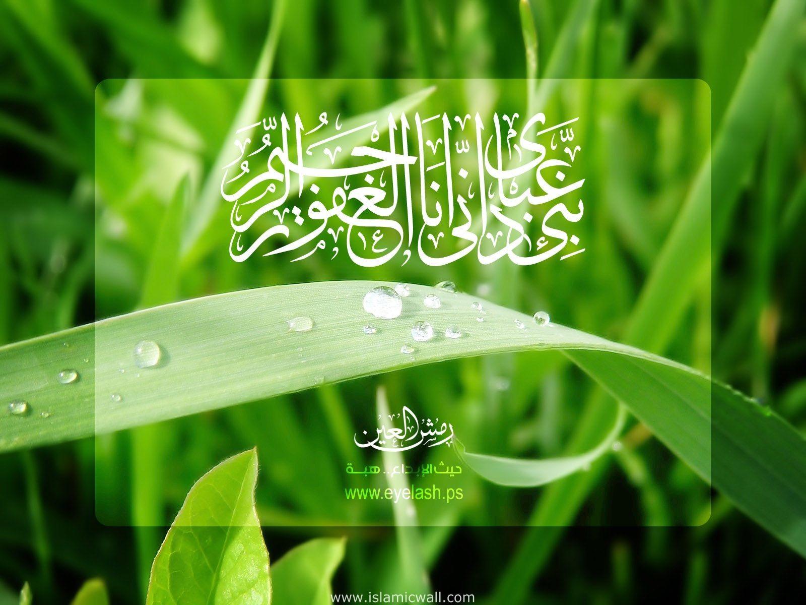 http://www.full-wallpaper.com/informatique/Vista_Islamic/Nabi_Abadi_Ina_Ghaforo_Rahim.jpg